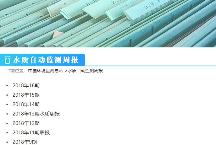 云南省環境保護廳:  不建污水處理設施工業園區或被摘牌