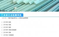 云南省环境保护厅:  不建污水处理设施工业园区或被摘牌